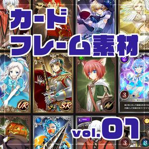 カードフレーム素材 vol.01