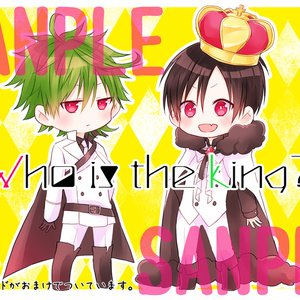 Who is the king?