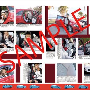 Cosplay & Cars vol. 1 B180で行く!コス撮の楽しみ