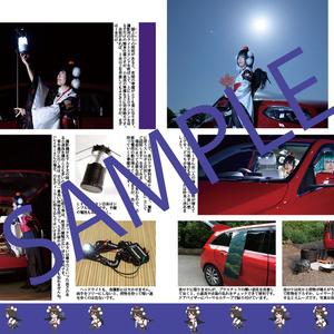 Cosplay & Cars vol. 2 車ロケの極み 星&夜景撮影