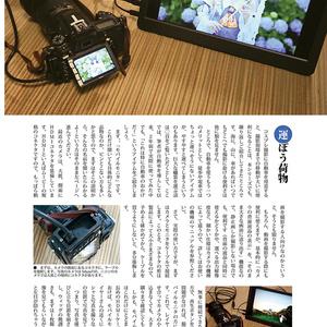 "Cosplay & Cars vol. 3 ""年が明けたら 雪ロケの季節!"""