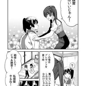 加賀嫁12