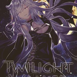 ガーデンオーダーシナリオ集 Twilight Walker~トワイライト・ウォーカー~