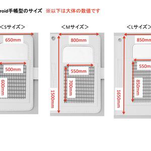 短刀アイコンiPhoneケース、android共通ケース