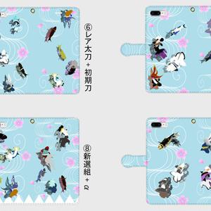 金魚×刀剣iPhone7/7plusケース