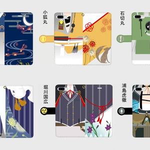 刀剣男士イメージ(iPhone8,8plus手帳型ケース)