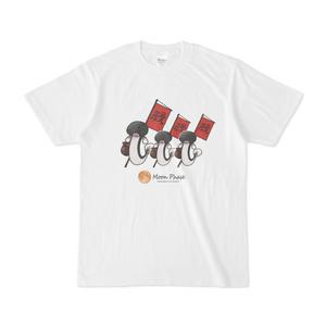 【Tシャツ】うなぎのぼり一家