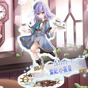 【SSR風】小夜音アクリルフィギュア