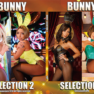 2018冬 BUNNY SELECTION2