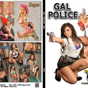 GAL POLICE 24h