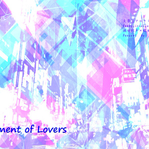 Payment of Lovers