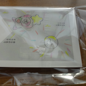 ファンタジスタ ライト ボーイ 10巻