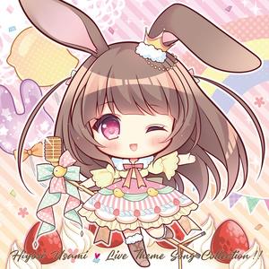 Hiyori Usami ♡ Live Theme Song Collection !!