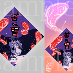 ◆缶バッジ(単品・3種類)