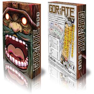 GORiATE(ゴリアテ)