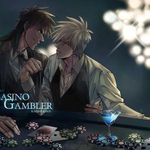 CASINO GAMBLER