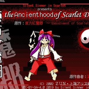 東方紅魔旧 ~ the Ancienthood of Scarlet Devil