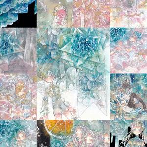 イラスト本「碧玻璃の詩」