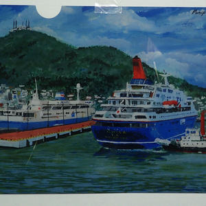 青函連絡船クリアファイル(摩周丸とにっぽん丸)
