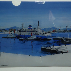 青函連絡船クリアファイル(摩周丸ドック入り)
