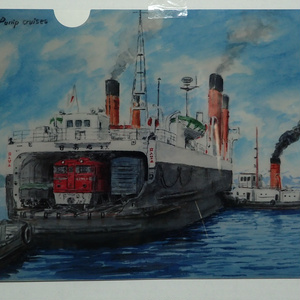 青函連絡船クリアファイル(日高丸とED75)