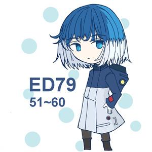 ED79-50のとっても可愛いキーホルダー