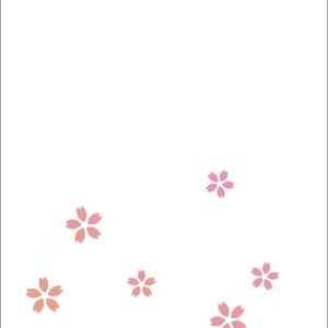四季のED75臨時列車手ぬぐい(春・花めぐり)