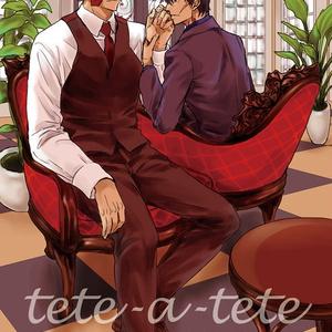 血界ステクラ『tete-a-tete』