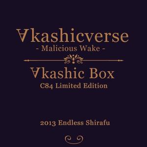 ∀kashicbox vol.1