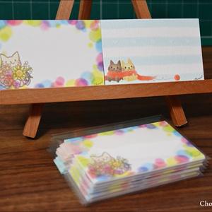 贈り物や花に添えて…♪「ひとことカード」4枚×2柄