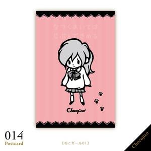 ポストカード各種[011〜020]