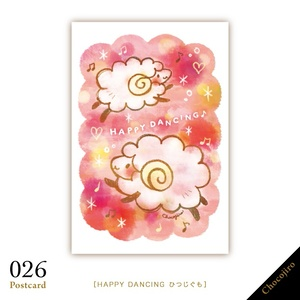 ポストカード各種[021〜030]