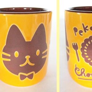 マグカップ[なにたべよっか♪]黄色×チョコレート×ねこ