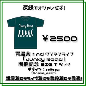「Junky Road」Tシャツ ※胃腸薬1stワンマン