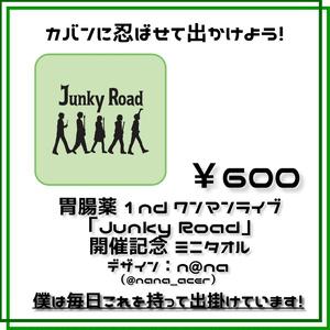 「Junky Road」ミニタオル ※胃腸薬1stワンマン