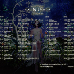 ONNUEHO 6th Edition