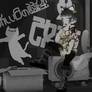 【3Dモデル】猫又のマタタビ(マタタビタバコのおまけつき)