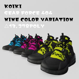 【3Dモデル】KOIKI GEAR FORCE 404