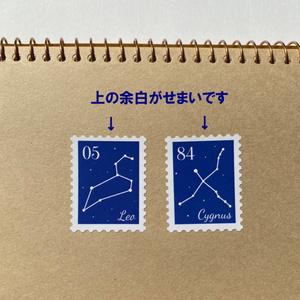 【訳あり商品】星座の切手風シール