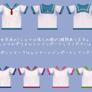 【VRoid用テクスチャ】セーラーTシャツセット