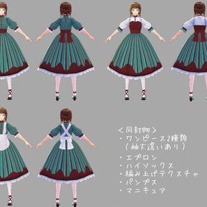 【VRoid用テクスチャ】チョコミントの服(男女別売り)