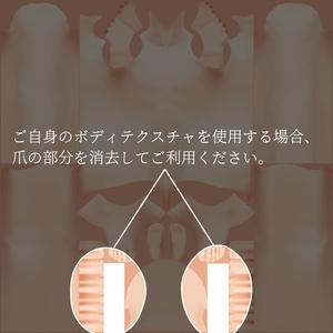 【VRoid用テクスチャ】手袋2種類