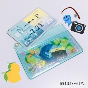 ノクプロパスケース+ICカードステッカー