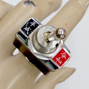 平成→令和 年号切り替えスイッチリング