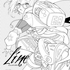 【新刊】Line
