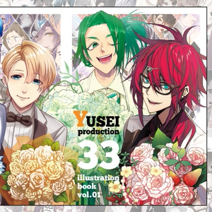 YUSEIproduction 33 illustration book vol.01