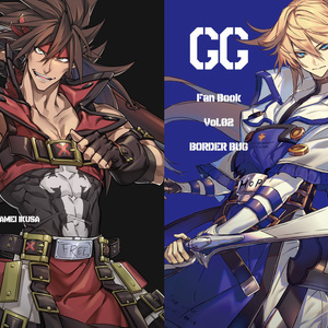 【予約】『GG Fan Book Vol.02』【8/9〆】
