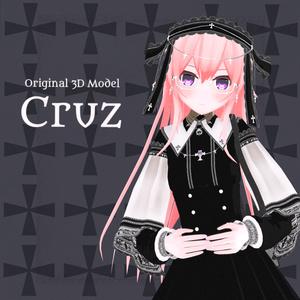 オリジナル3Dモデル「クルス Cruz」v2