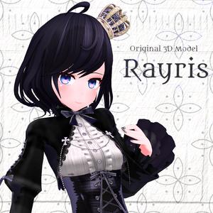 オリジナル3Dモデル「レイリス Rayris」
