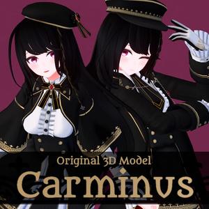 オリジナル3Dモデル「カルミヌス Carminus」